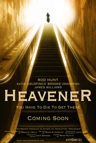 Heavener-feature-film